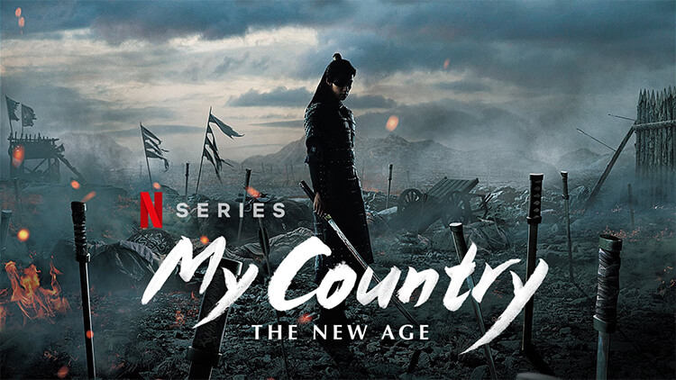 netflix kore dizileri My Country: The New Age