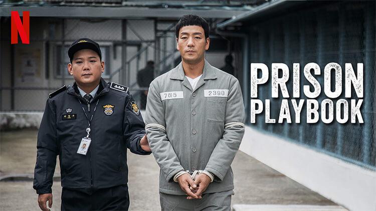 netflix kore dizileri Prison Playbook