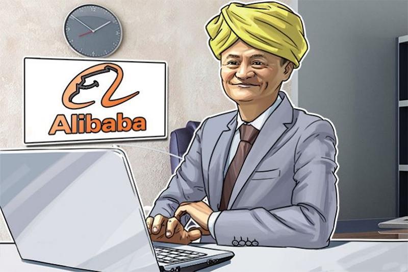 knb8lv - Alibaba Resmen Blockchain Teknolojisi'ni Kullanıma Alıyor