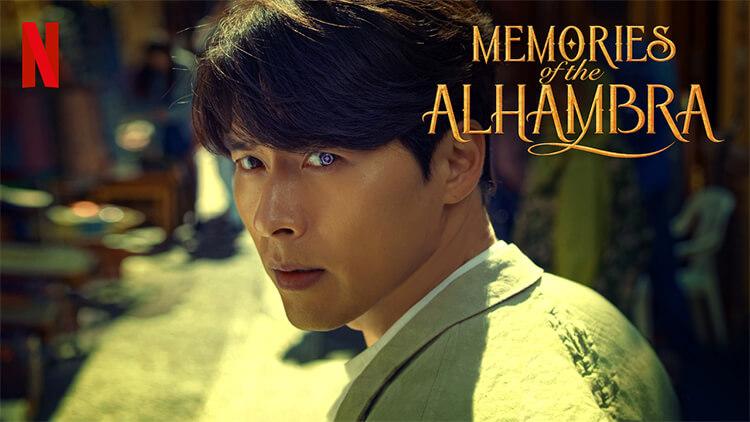 netflix kore dizileri Memories of the Alhambra