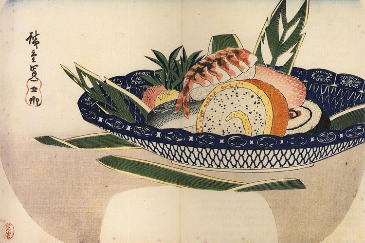 wasabinin kökeni